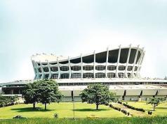 National Arts Theatre, Igamu