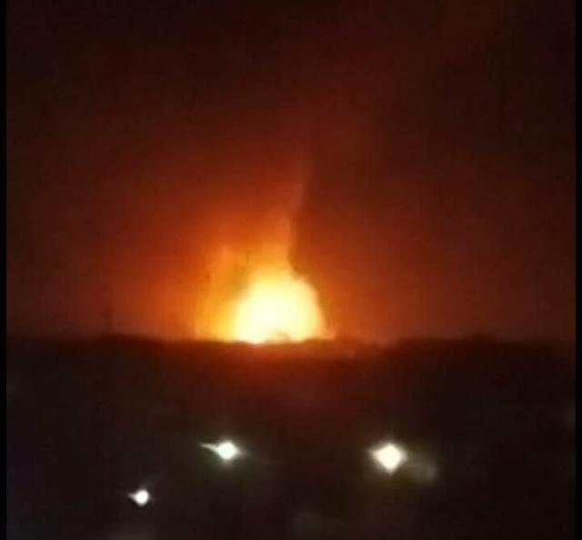 Explosion rocks Lagos