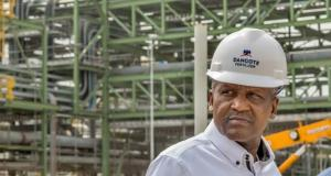 Dangote Refinery and petrochemical industry