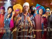 Ayinla, FirstBank movie